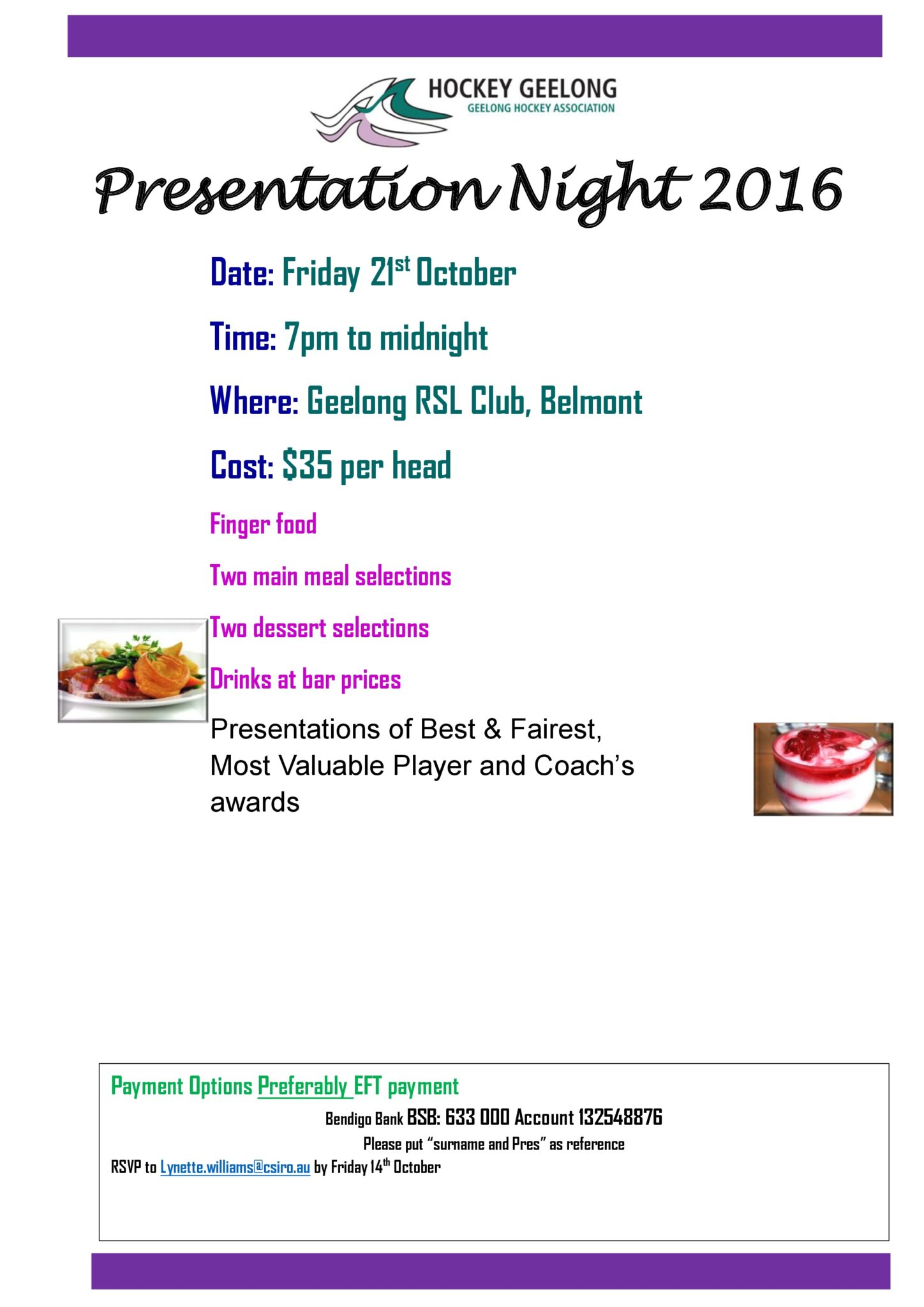 presentation night flyer 2016